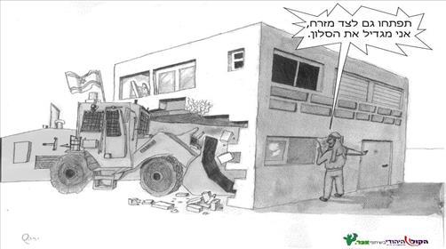 קריקטורה: בבית המחבל מברקן נערכים לשיפוצים