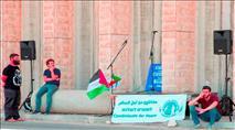 מדוע מצטרפים הערבים לארגוני 'זכויות האדם'?