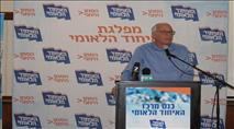 באיחוד הלאומי מציבים תנאים לראשי הבית היהודי