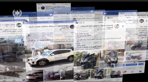 דפי הפייסבוק בהם פרסמו הגנבים את הרכבים