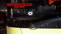 סיכום שבועי: פיגועי ירי ודקירה - 4 פצועים