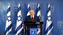 נתניהו הבטיח: שני שרים ושריון לבית היהודי-האיחוד הלאומי