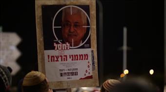 שליח טראמפ תוקף את מימון הרצח של אבו מאזן