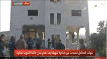 """צה""""ל הרס קירות בביתו של המחבל מברקן"""
