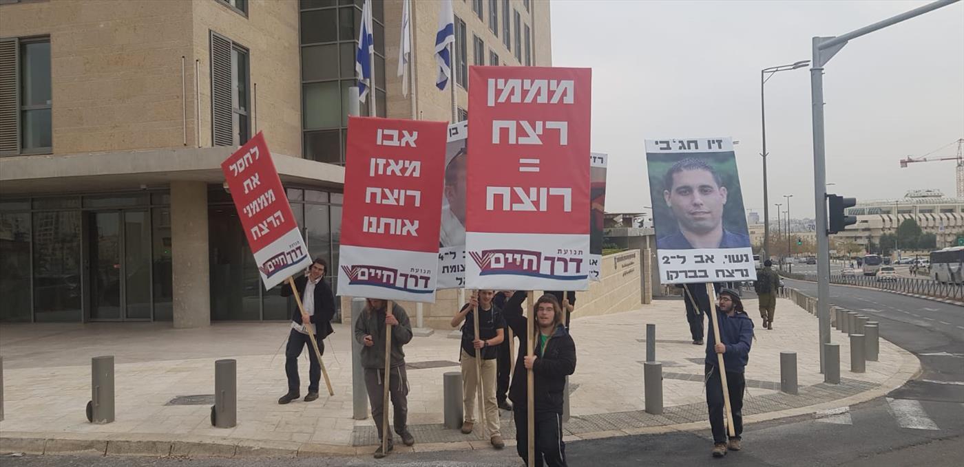 מממן רצח שווה רוצח. מחאה בירושלים (צילום: יוסף פריסמן)
