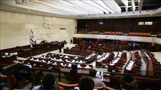 צפו: ״אנו מכריזים בזאת על הקמת מדינה פלסטינית״