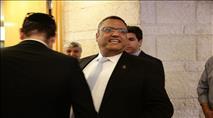 """מפגינים בירושלים: """"משפחה שווה יותר"""""""