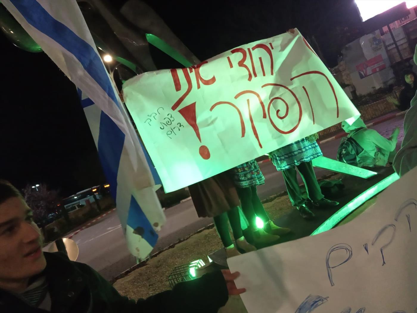 הפגנה מול התחנה המרכזית בצפת
