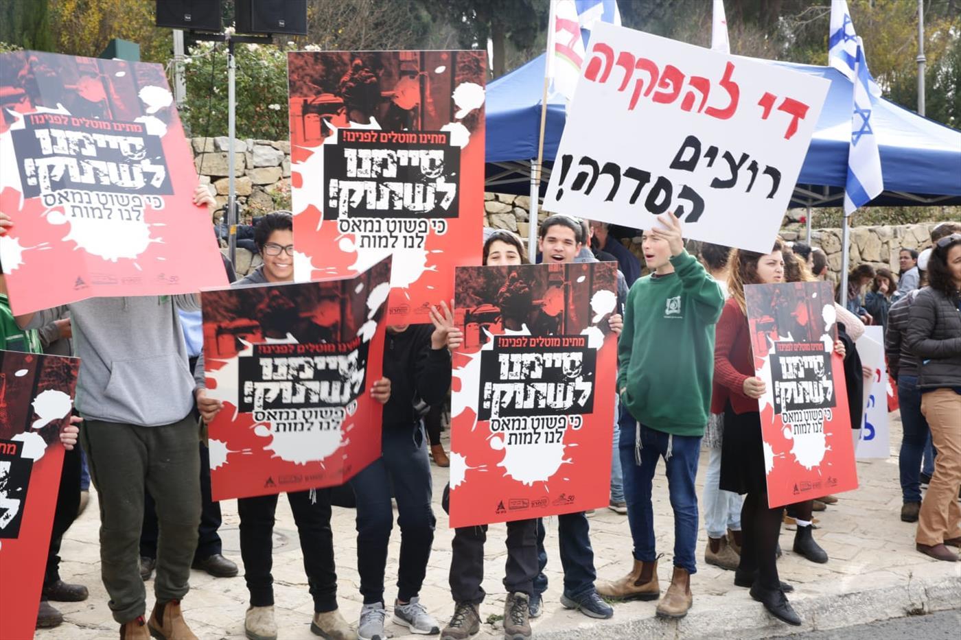שביתת ראשי הרשויות בים א' (אסתי דיוזבוב TPS)
