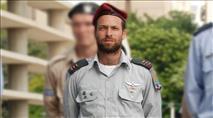 היום: גזר דין לרוצח אליאב גלמן