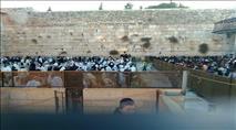 מאות התפללו מול פרובוקציית נשות הכותל