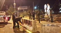 """גלרייה מזירת הפיגוע: """"לחסל את אבו מאזן"""""""