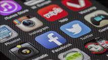 פייסבוק: התקלה נגרמה בעקבות שינוי הגדרות שגוי של הנתבים