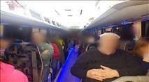 איך הגיעו 50 ערבים מרמאללה לכניסה לאילת?