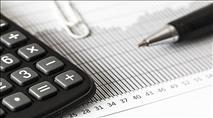 סוף שנת המס – מה שחשוב לדעת