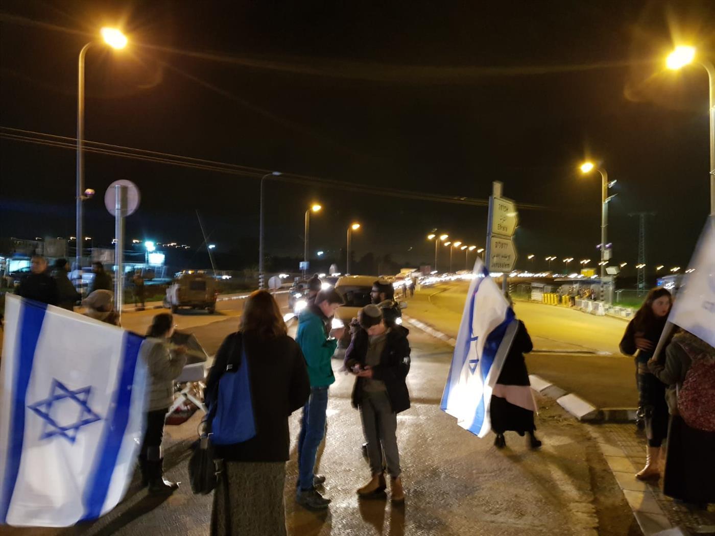 הפגנה בצומת גוש עציון