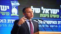 ארדן: לבחון מחדש הגבלות היהודים בהר הבית - צפו
