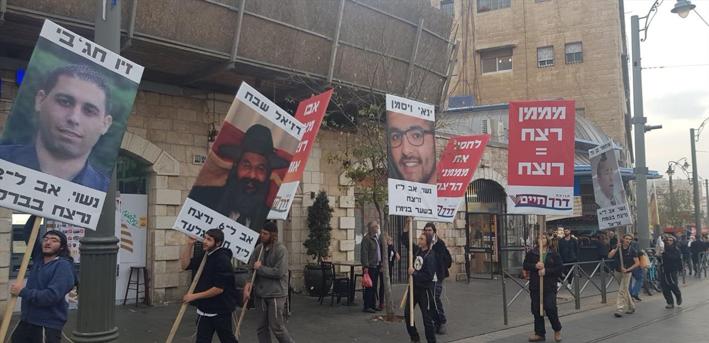 הצעדה במרכז העיר  (צילום: יוסף פריסמן)