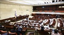 הצעת החוק לפיזור הכנסת אושרה בקריאה ראשונה