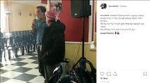 אשרמן קיבל במה באתר סרוגים – הגולשים זעמו