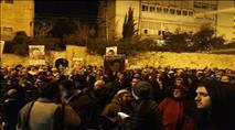 התעללות בעצורי ההפגנות נגד העינויים