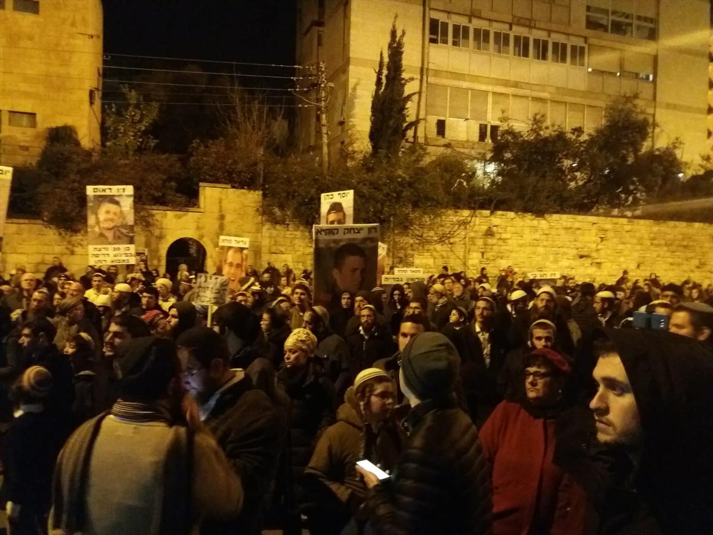 """ההפגנה במוצ""""ש בכיכר פריז"""