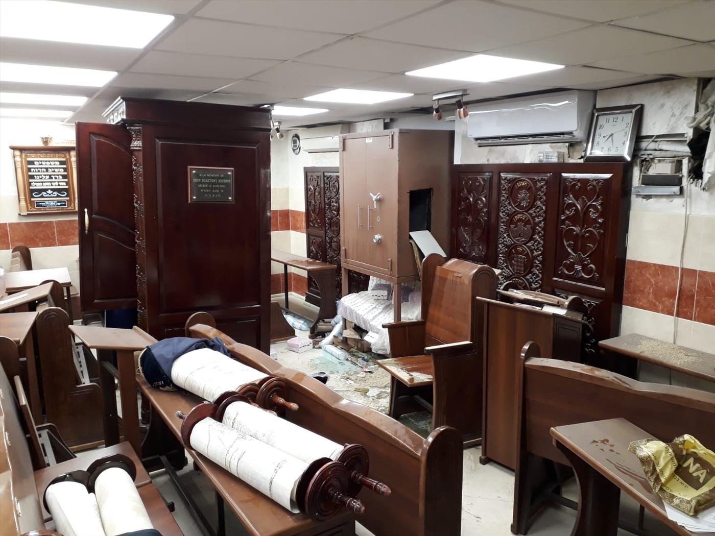 בית הכנסת המחולל (משטרת ישראל)