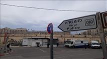 המשטרה תפצה כספית את אשתו של עמירם בן אוליאל