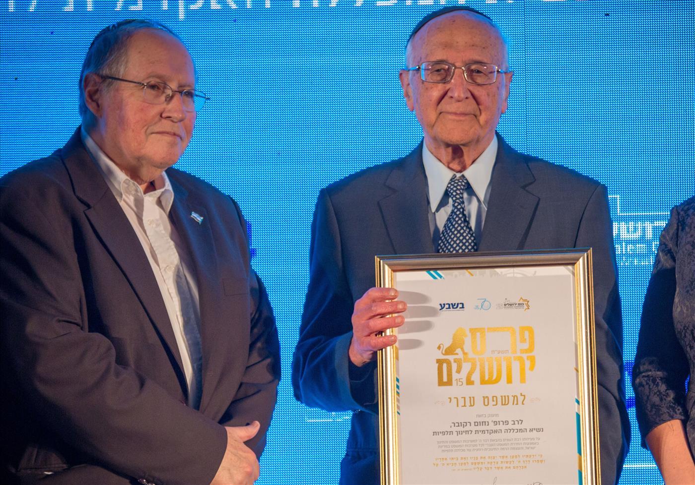 הרב פרופ' נחום רקובר (צילום: הלל מאיר TPS)