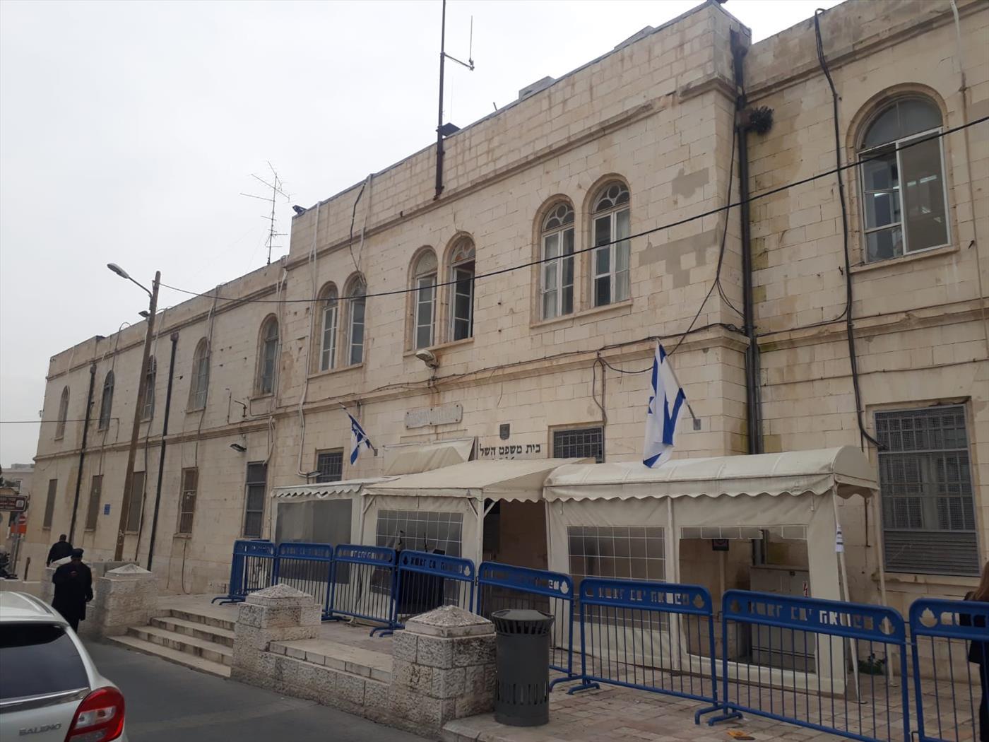 """בימ""""ש השלום בירושלים  (צילום: דוד אור שחר)"""