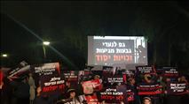 הפגנה מול בית שקד - נחסמה הכניסה לירושלים