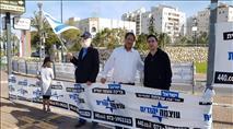 """נערכים לבחירות: """"מציפים את כל הארץ בעוצמה יהודית"""""""