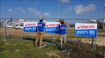 על טראמפ, ריבונות ומשילות יהודית בגליל ביפו ובנגב