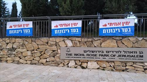 בעולם מברכים על עסקת המאה, ומה קורה בתוך ישראל?