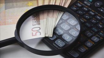 המאגר החדש שעלול להשפיע על ההלוואות שלכם