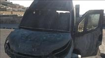 ערבים השליכו בקבוקי תבערה על רכב הסעות בירושלים