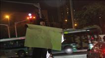 """עשרות הפגינו בצומת שערייה: """"מוות למחבלים"""""""