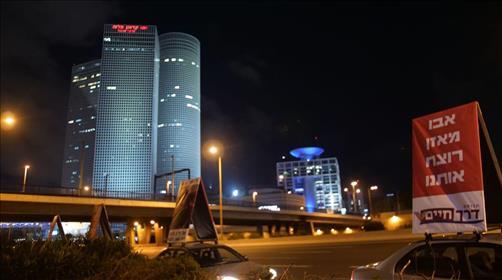 שיירת הרכבים בתל אביב