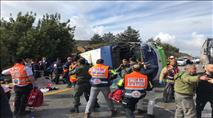אוטובוס התהפך בכביש 443 - הרוגים ופצועים