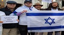 במרכז בירת אירלנד תמכו בישראל