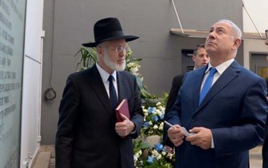 """הרב דוידוביץ' עם ראש הממשלה נתניהו (צילום: אבי אוחיון לע""""מ)"""