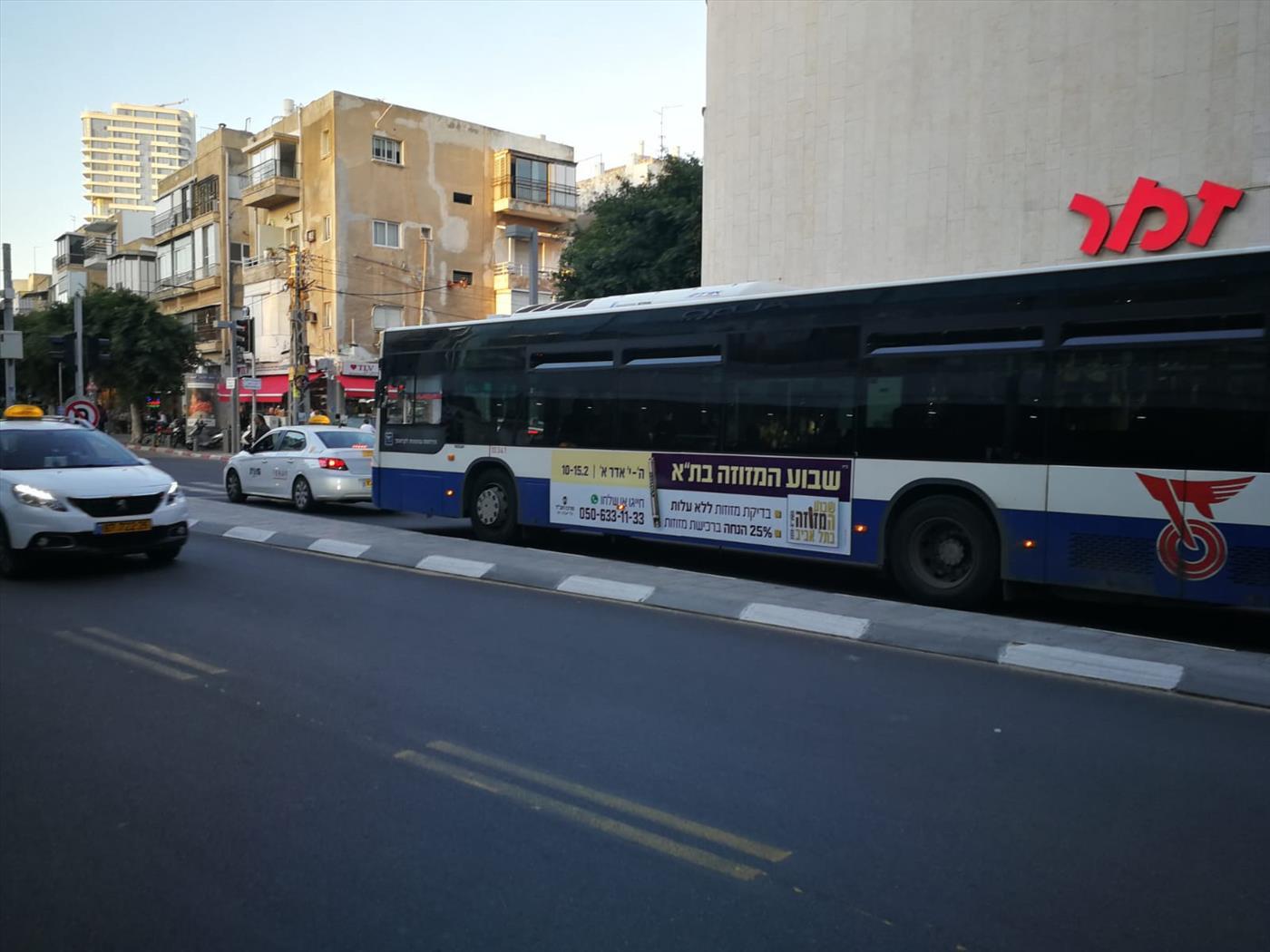 """קמפיין המזוזה (צילום: יח""""צחב""""ד תל אביב)"""