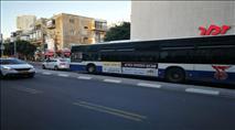 קמפיין: מזוזה מהודרת לכל 'תל-אביבי'