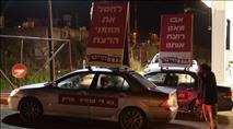 צפו: תעלומת מאות המבוקשים והקמפיין לחיסול אבו מאזן
