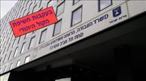 בעקבות חשיפת הקול היהודי:  בדיקת עומק נגד הוסטל