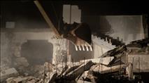 """צה""""ל הרס את בית המחבל מגבעת אסף"""