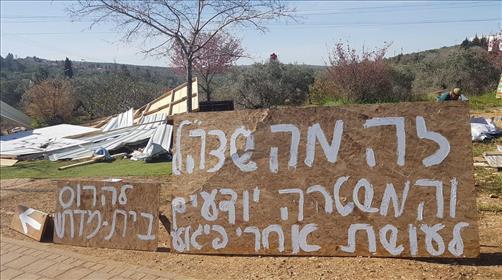 בעיצומם של 'השבעה' - נהרס בית המדרש לזכר הרב אטינגר