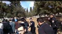 הר הבית: ערבים התפרעו - היהודים הוצאו באלימות