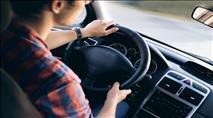 השתתפות עצמית בביטוח הרכב – כל מה שצריך לדעת