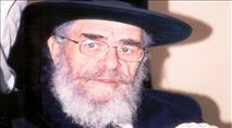 """ברוך דיין האמת: הרב משה-יהודה-לייב לנדא זצ""""ל"""